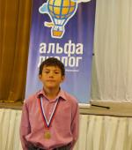 Андрей Цыдендамбаев