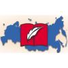 Ассоциация учителей литературы и русского языка